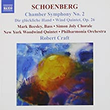 Schoenberg: Chamber Symphony No. 2; Die Gl??ckliche Hand; Wind Quintet, Op. 26 by Philharmonia Orchestra (2008-04-29)