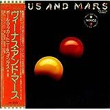 Venus And Mars - Complete