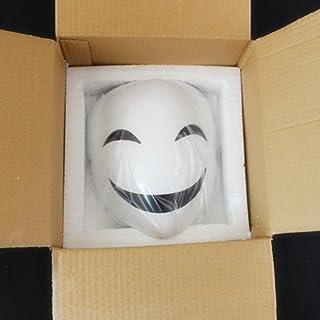 belupai Halloween Maskerade Maske - Fancy Halloween Cosplay