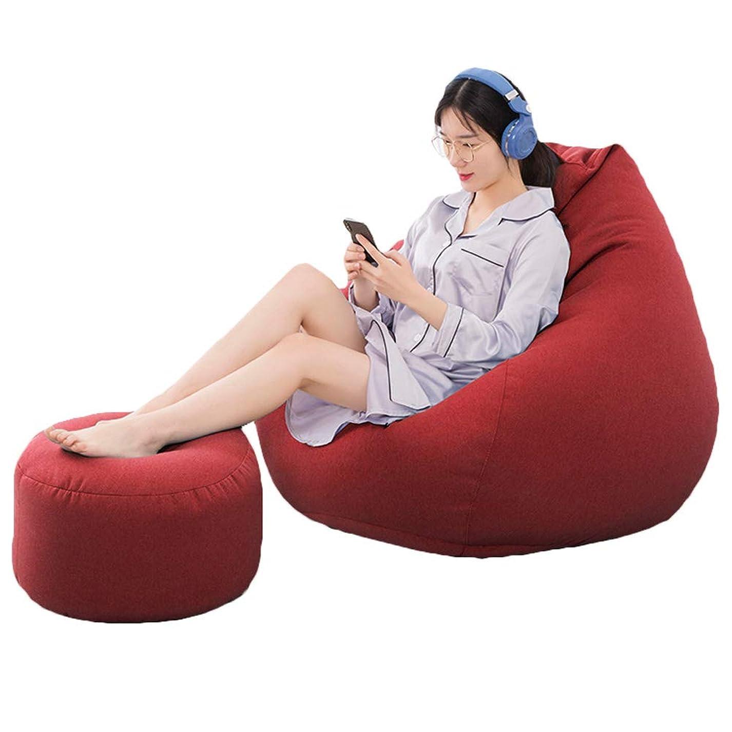 ビーズクッション 座椅子 ビーズソファ ダメにする 足枕が付くセット カバー取り外し洗濯可能 無地 リラックス