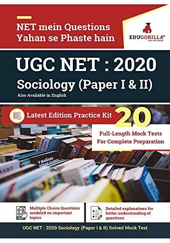 UGC NET Sociology: 2020 | 20 Full-length Mock Test (Paper I & II)