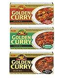 Les 3 variantes dans un seul lot Pratique à utiliser Parfait pour préparer un authentique curry japonais