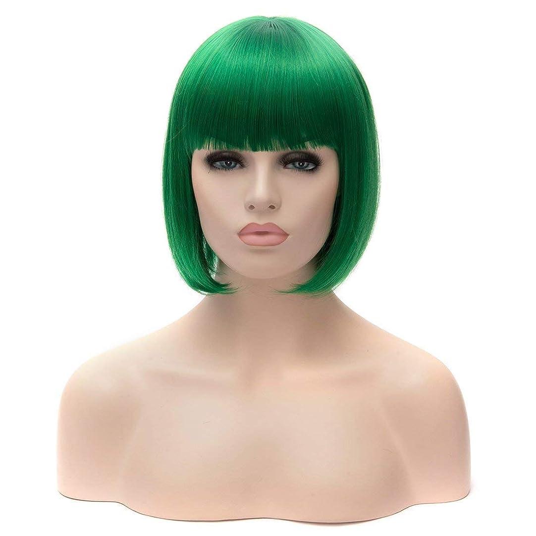 ダーベビルのテスブレンド病なかつらナチュラルストレートグリーンロングウィッグ女性用ソフト合成髪リアル