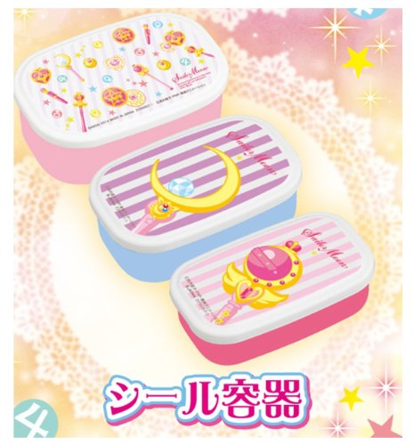 Sailor Moon Lunch Series Sealed Container 3p Set