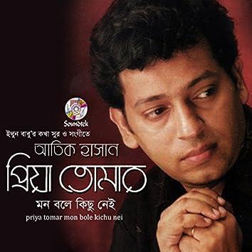 Priya Tomar Mon Bole Kichu Nei