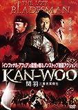 KAN-WOO 関羽 三国志英傑伝 [レンタル落ち] image