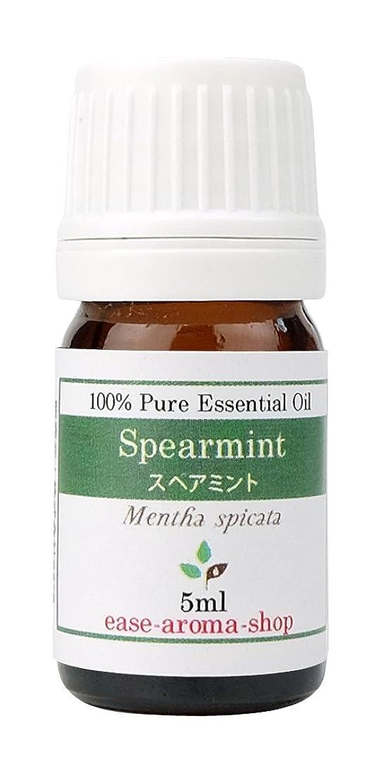 信頼性のあるガイド自殺ease アロマオイル エッセンシャルオイル オーガニック スペアミント 5ml  AEAJ認定精油