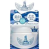 水の天使 化粧水 スキンケア ローション 150g