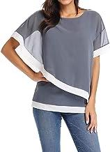 Blusa de Gasa de Manga Corta Mujer Tops Blusas Camisa de Retazos