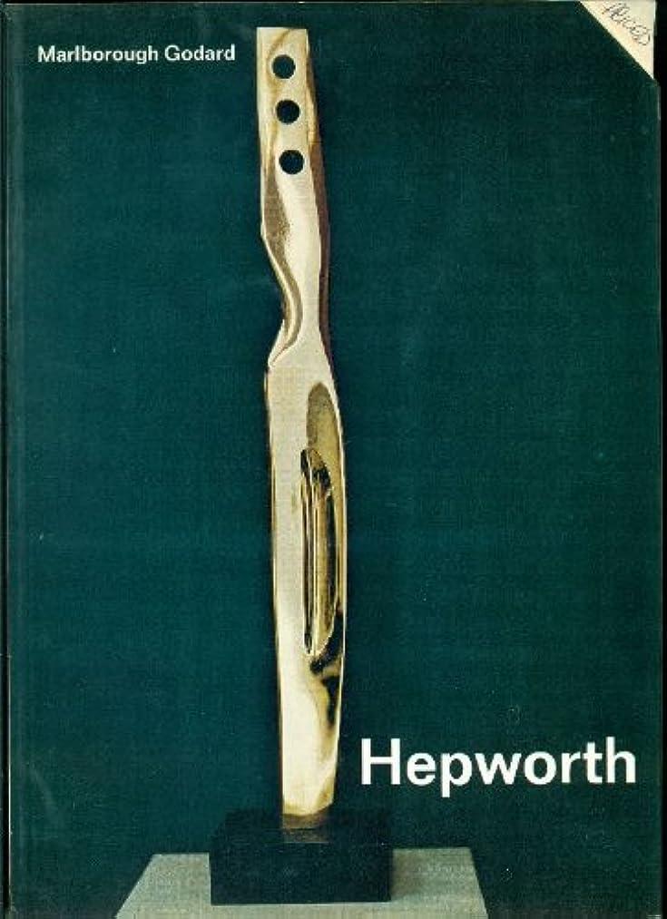Barbara Hepworth, carvings and bronzes