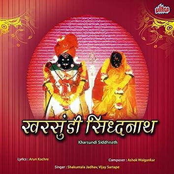 Kharsundi Sidhnath
