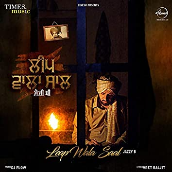 Leap Wala Saal - Single