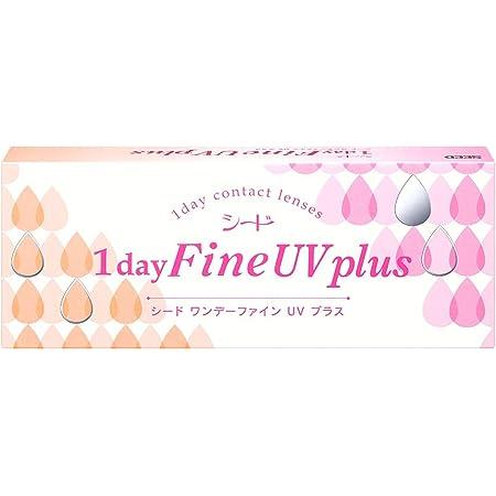 ワンデーファインUVプラス 【BC】8.7【PWR】-3.00 30枚入