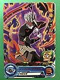 目玉カードスーパードラゴンボールヒーローズPSES13-04 魔神シュルム超カードダスセット10巧妙な罠 極寒のゴッドメテオ強い