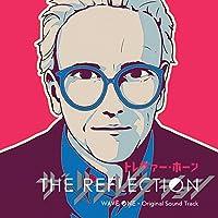 THE REFLECTION WAVE ONE - Original Sound Track(初回生産限定盤)(DVD付)