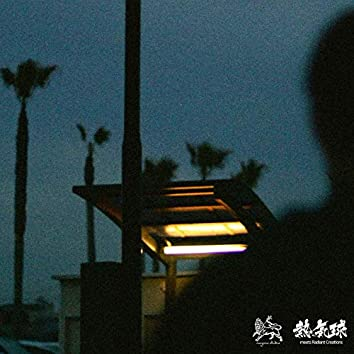 SUNSET (feat. BOSE)