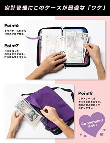 SORASIONパスポートケース家計管理ケースクリアファイル【リフィル6枚付き】パスポートカバー通帳ケース(グレー)