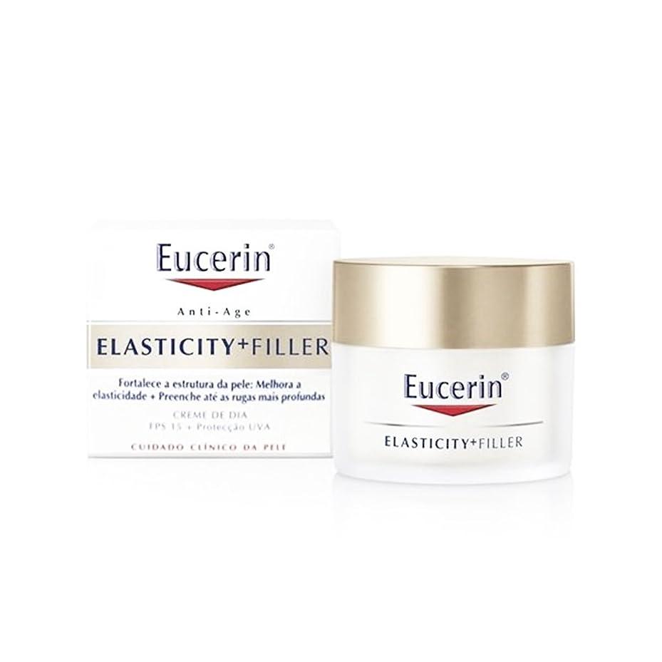 充電豆プレゼントEucerin Elasticity Filler Day Cream 50ml [並行輸入品]