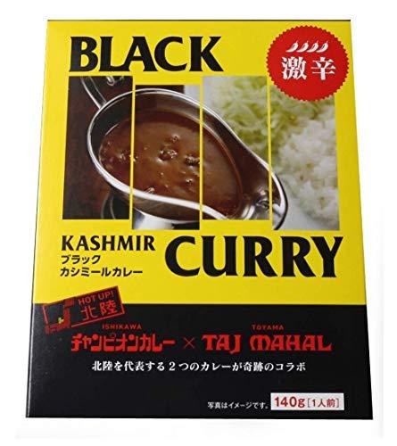 金沢カレー チャンピオンカレー のブラックカシミールカレー×10箱セット