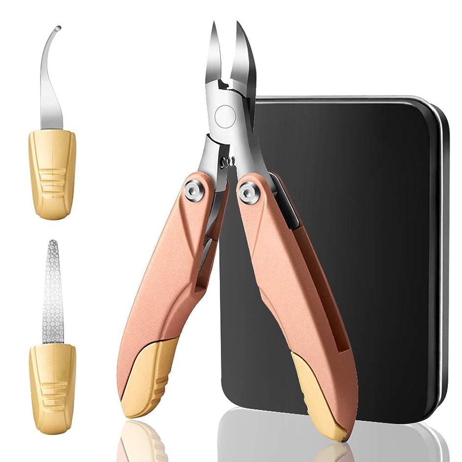 熱望する条約圧縮するYunTech 爪切り3in1 ニッパー爪切り ステンレス製 折り畳み式 巻き爪 硬い爪などにも対応 ゾンデ/爪やすり付き 手足兼用 収納ケース付き (ローズゴールド)