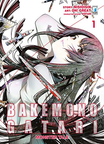 Bakemonogatari. Monster tale (Vol. 1)