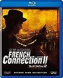 フレンチ・コネクション2[Blu-ray/ブルーレイ]