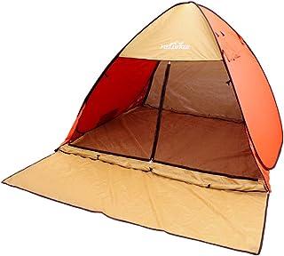 テント ワンタッチ ワンタッチテント アクティブオレンジ(YE) サンシェード フルクローズ ポップアップ 2人用 - 4人用 200×320cm UPF50+