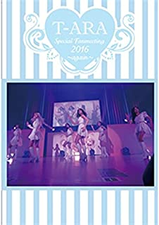 T-ARA Special Fanmeeting 2016~again~(通常盤B) [DVD]