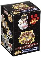 ヒプノシスマイク × ラスカル トレーディングアクリルスタンド BOX商品