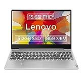 Lenovo ノートパソコン Ideapad S540(15.6型FHD IPS液晶 Core i5-10210U 8GB 512GB Microsoft Office搭載/Webカメラ内蔵/重量1.8Kg) ミネラルグレー