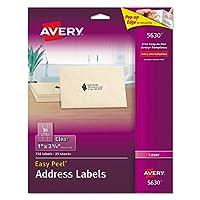 AVE5630 - Avery イージーピールメーリングラベル