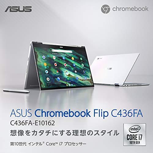 51n7hgRqZOL-ASUSが日本で「Chromebook Flip C436」を10月28日から発売!