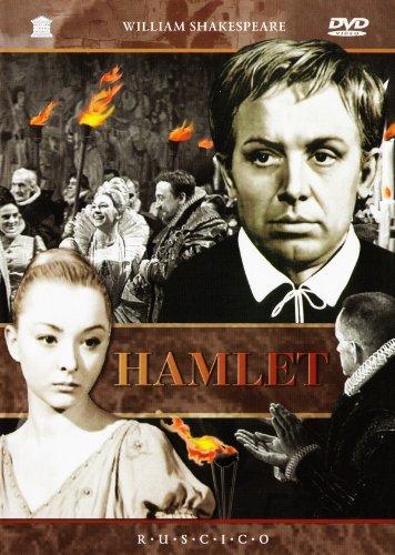 Hamlet (Gamlet) (2 DVD) (RUSCICO) - russische Originalfassung [Гамлет]