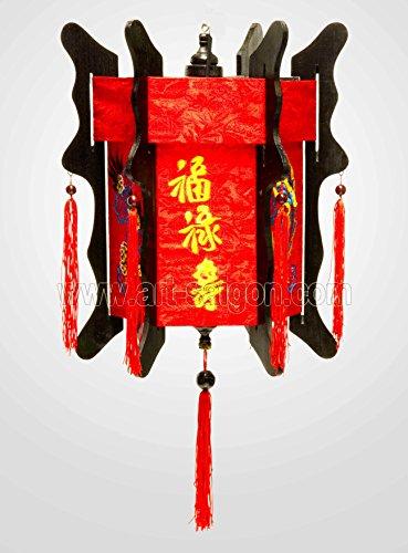 Aziatische lampion van zijde, rood, geborduurd, hoogte 50 cm - vakmanschap uit Vietnam (ref. LSB-55R-B).