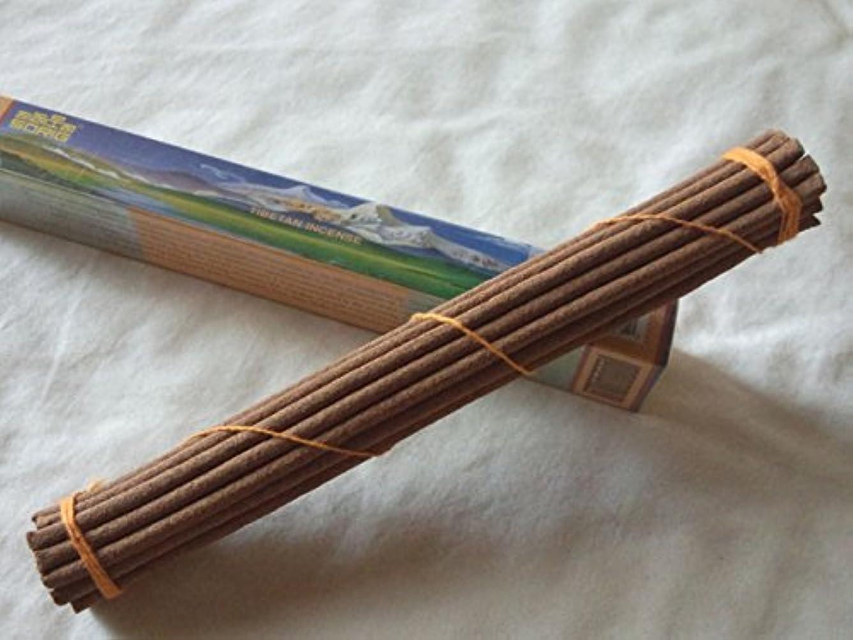 憤るパウダー虚偽Men-Tsee-Khang/メンツィカンのお香-シングル SORIG Tibetan Incense small 約20本入
