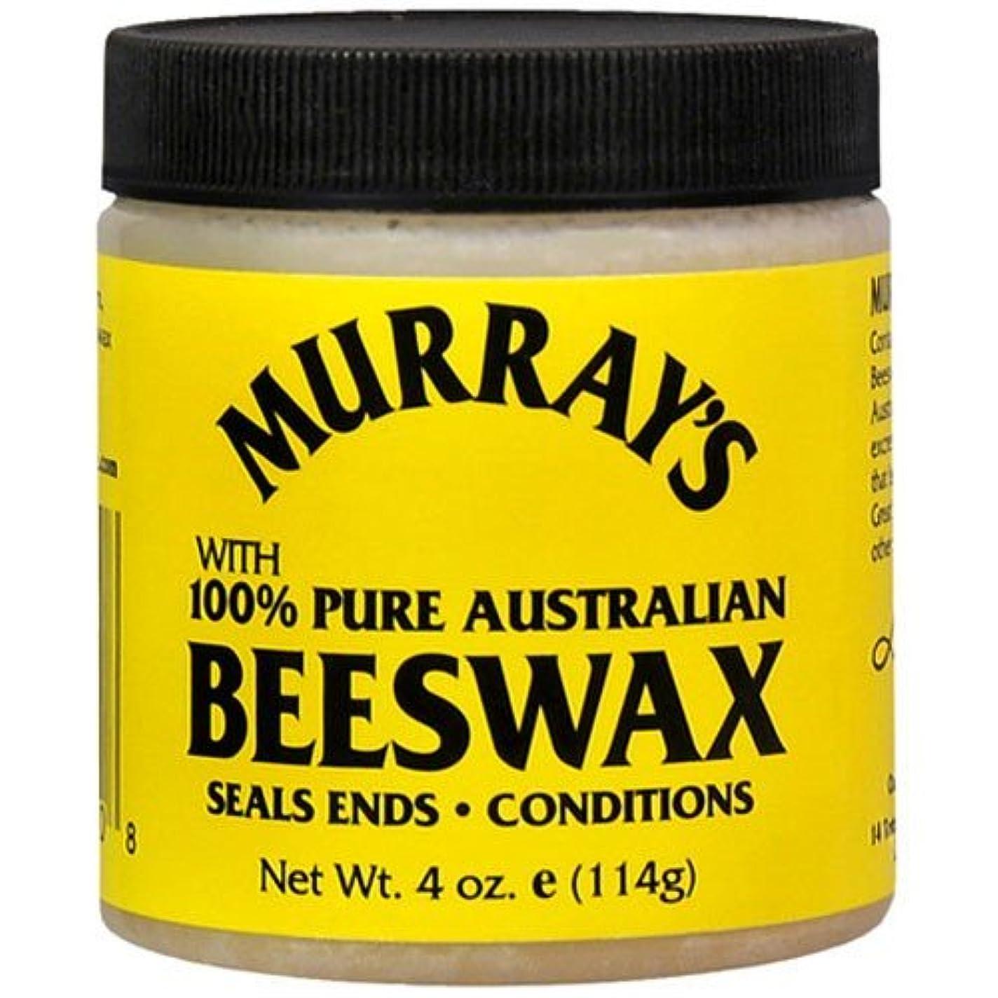 アプライアンスまっすぐクモMurrays マレー'S黄色蜜蝋、4オンス(3パック)