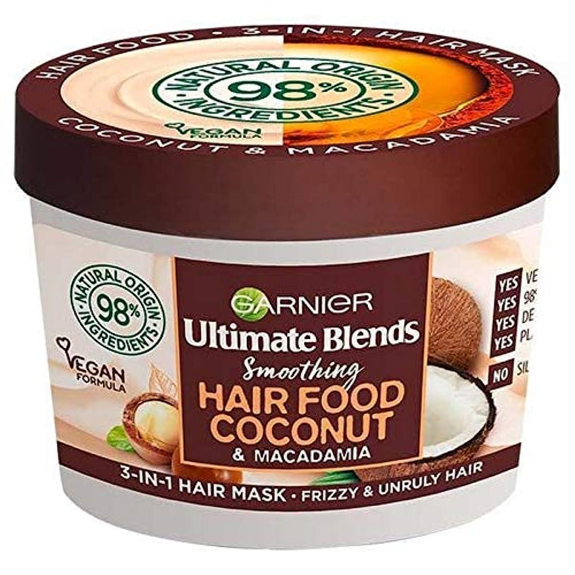 反対した楽な浮く[Garnier ] ガルニエ究極は1つのマスク390ミリリットルでヘア食品ココナッツ3をブレンド - Garnier Ultimate Blends Hair Food Coconut 3 in 1 Mask 390ml [並行輸入品]
