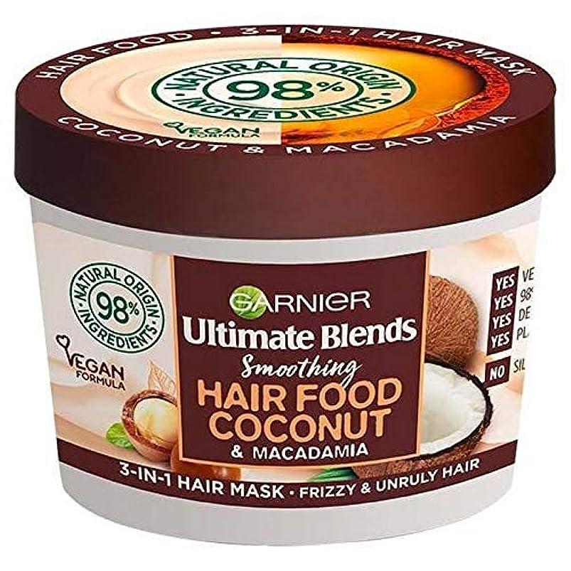 仮定するパーフェルビッド科学者[Garnier ] ガルニエ究極は1つのマスク390ミリリットルでヘア食品ココナッツ3をブレンド - Garnier Ultimate Blends Hair Food Coconut 3 in 1 Mask 390ml [並行輸入品]