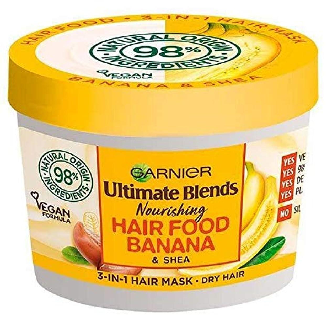 ペフ精緻化分析する[Garnier ] ガルニエ究極は1つのマスク390ミリリットルでヘア食品バナナ3をブレンド - Garnier Ultimate Blends Hair Food Banana 3 in 1 Mask 390ml [並行輸入品]