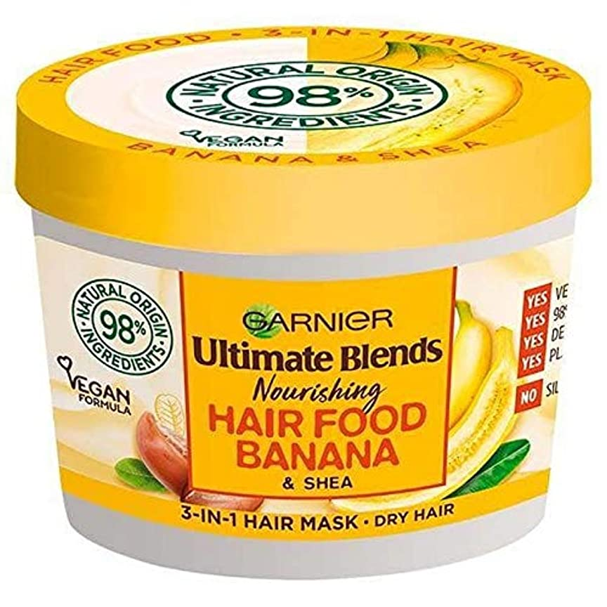 ピッチ三角形神聖[Garnier ] ガルニエ究極は1つのマスク390ミリリットルでヘア食品バナナ3をブレンド - Garnier Ultimate Blends Hair Food Banana 3 in 1 Mask 390ml [並行輸入品]