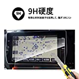 【RUIYA】トヨタToyota NSZN-Z66T 10インチ T-connect ナビ専用ガラスフィルム 液晶保護フィルム 9H硬度 飛散防止 キズ防止