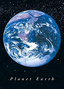 Planet Earth Iconic Blue Marble Outer Space Photo Cool Wall Decor Art Print Poster 24x36