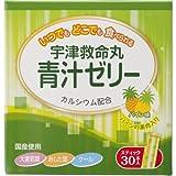 宇津救命丸青汁ゼリー 30本