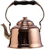 CopperBull Heavy Gauge 1mm Thick Hammered Copper Tea Pot Kettle Stovetop Teapot...