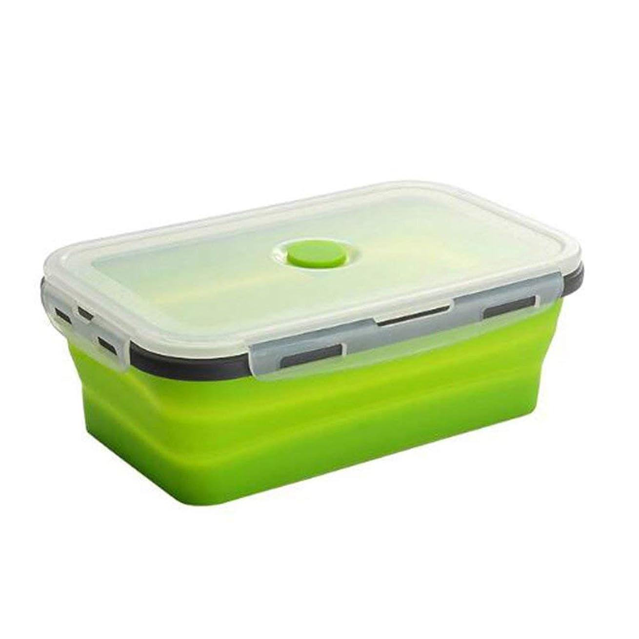 アルネ火曜日慣性シリコーン折りたたみランチボックス食品保管コンテナーBento BPAフリー500 Ml、グレー+グリーン
