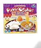 Kracie Popin Cooking DIY Candy Ramen Kit, 1.1 Ounce