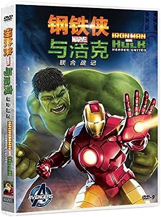 钢铁侠与浩克:联合战记(DVD9)