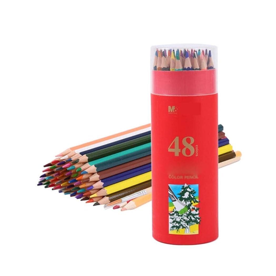 ベッド追い払うハンバーガーJinnuotong ペイントブラシ、48色水溶性ペン、快適な練習塗装カラーリードブラシ、柔らかくて明確な手描き木製色鉛筆(48色、19 * 7 cm) 執筆および絵画は滑らかです (Color : 48 colors, Size : 19*7cm)