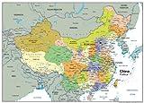 Carte politique chinoise - Papier laminé - Format A0 84,1 x 118,9 cm