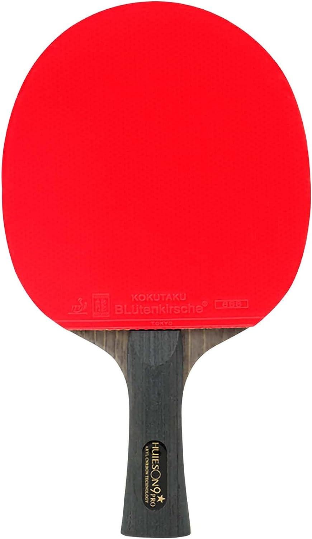 HXFENA Palas de Ping Pong,Bate de Tenis de Mesa Profesional de 9 Estrellas,Velocidad de Ataque RáPida Y Buen Control de la Pelota,para la Competencia de Entrenamiento/A/mango l